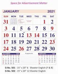Office Wall Calendar 502