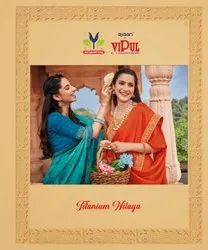 Party Wear Border Titanium Nilaya Vipul Branded Sarees, With blouse piece