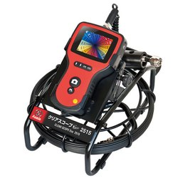 2515 Pipe Inspection Camera