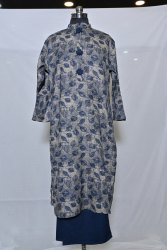 7009 Ladies Kurti With Palazzo