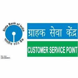 SBI Customer Service Point