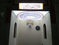 masjid stretch ceiling