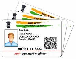 Online Adhar Card Service