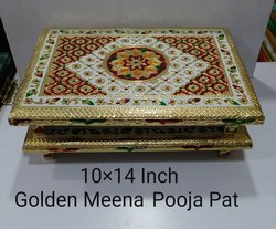 10x14 Inch Golden Meena Pooja Pat