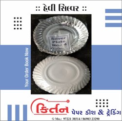 SILVER DISH, Size: 0 To 4