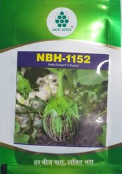 Nath NBH-1152 Brinjal Seed