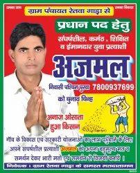 Pradhan Election Posters Printing
