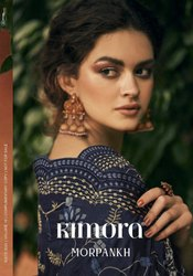 Kimora Morpankh Plazzo Style Designer Suits Catalog