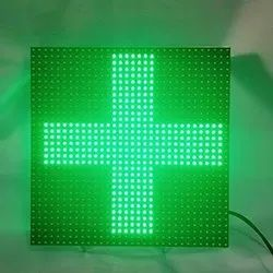 Metal Green Programmable LED Medical Plus Sign, For Advertising, Shape: Square