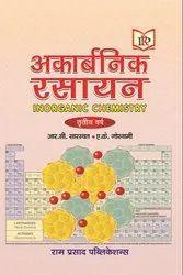 Inorganic Chemistry Third Year Book (In Hindi)