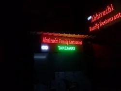 Bold Multicolor LED 3 D Sign Board, For Outdoor, Shape: Rectangular