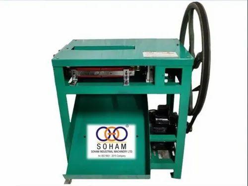 Incense Reuse Machine