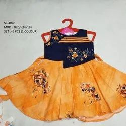 NEW COLORFUL DESIGN LONG FROCK FOR GIRLS