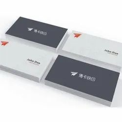 White And Black Paper Visiting Card, Size: 2.5 X 2.5 Inch