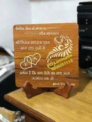 Wooden Laser Engraving Service