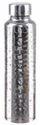 Hammered Steel Water Bottle - 750 ml
