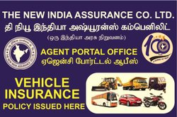 New India Assurance Company Limited