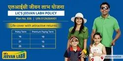 125% LIC's Jeevan Labh, Yearly, Age Limit: 8-59