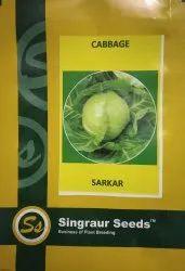 Green Cabbage F1 Sarkar, 10 g, Seed