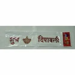 Jewel Plastic Molded Shubh Deepawali Sticker