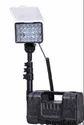 LED  Remote Area Light YK - TELE 01