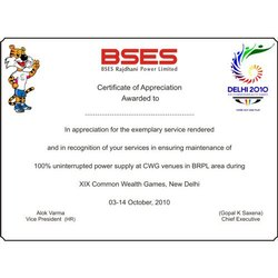 Paper Certificate Printing Services, in Local Area, Dimension / Size: 8.5 X 11.5 Inch