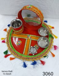Fancy Karwachouth Thali