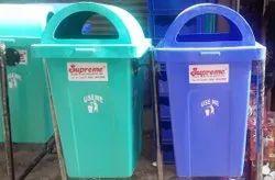 Supreme  Plastic Waste Bin