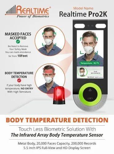 Temperature Biometric Attendance Machine