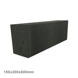 Hi-Lite Autoclaved Aerated Concrete 600 x 200 x 150 mm AAC Block