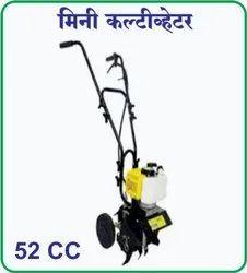52 Cc Mini Cultivator