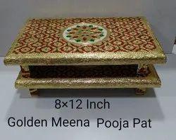 8x12 Inch Golden Meena Pooja Pat