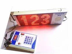 Wireless Token Display Machine