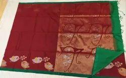Brown & Dark Green Color Silk Saree