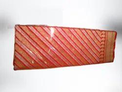 44 Inch Fancy Printed Silk Fabric