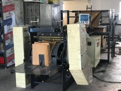 Paper Food Bag Making Machine