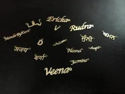 Customised Name Jewellery in Brass and 18ct gold plating, Party
