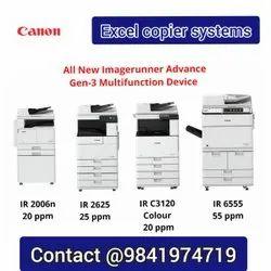 Print Speed: 20-55PPM BRANDNEW CANON PHOTOCOPIER, Print Resolution: 600*600DPI, Duty Cycle: 20000 Copies