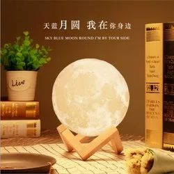 Rechargable Moon Lamp