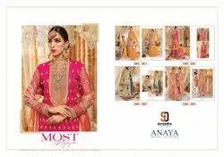 Heavy Net Pink Pakistani Style Wedding Wear Embroideried Worked Salwar Suit