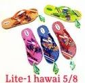 Women Hawai Slippers EVA