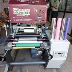 Foil Rewinder Machine