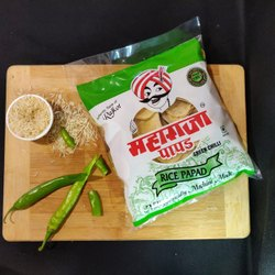 2 Round Rice Khichiya Green Chilli Papad, Packaging Size: 200 Gm - 500 Gm - 2 Kg