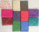 Sona Jacquard Blouse Fabric