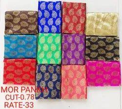 More Pankh Jacquard Blouse Fabric