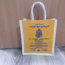 Printed Thamboolam Bag