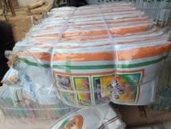 Shantinath White Cotton Gamcha Tiranga Border, 250-350 GSM, Size: 30x60 Inch