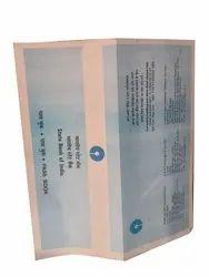 Paper Passbook Printing Service, in Pan India