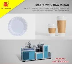 High Speed Cold Drink Glass Making Machine