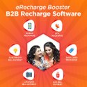 eRecharge Booster B2B Recharge Software